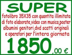 4891_181_012super